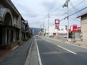 道行く路 - 県道 [兵庫県道236号...