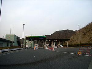 道行く路 - 県道 [兵庫県道726号...